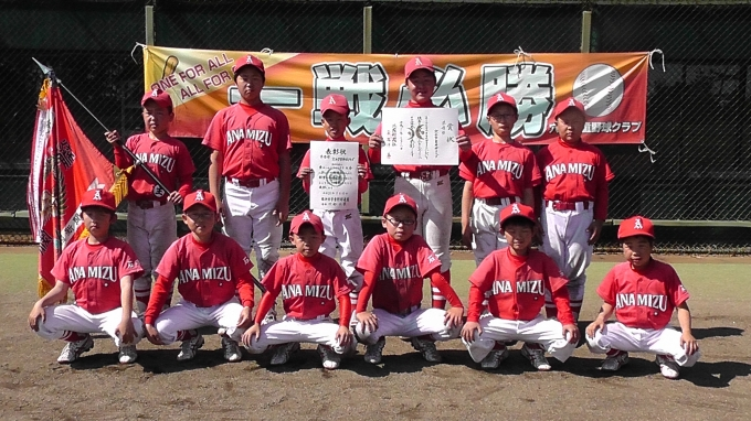 穴水学童野球クラブ